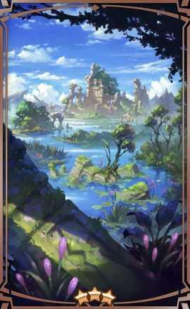 ダビアの湿地帯の画像