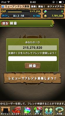 Show?1465170265