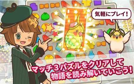 カラピ ゲーム紹介