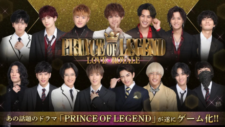 PRINCE OF LEGEND LOVE ROYALE