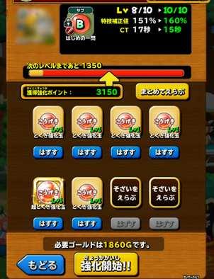 Show?1465403247