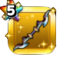 ダークドレアムの剣のアイコン