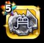 魔剣士ピサロの魔石