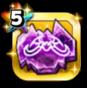 ガナサダイの魔石のアイコン