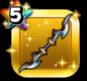 星ドラ ダークドレアムの剣のアイコン