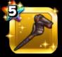 ドルマゲスの杖