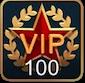 VIP100の画像
