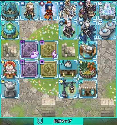 防衛マップ例3