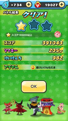Show?1465543389