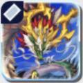 ドラゴンダンス画像