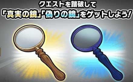 イベントドロップアイテム.jpg