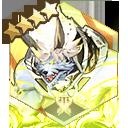 異相種ガルムのメダルの画像