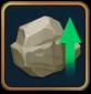 石材ブースト(25%)の画像