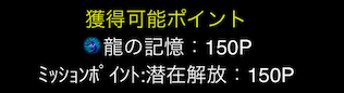 スクリーンショット 2019-03-12 18.55.01.png