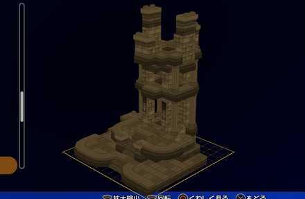 副塔の設計図1