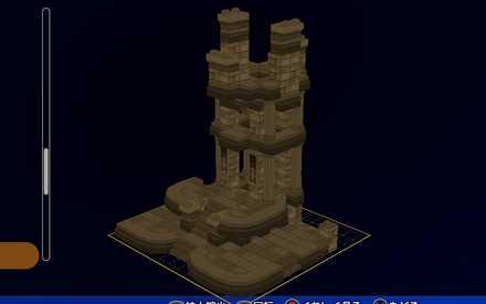 副塔の設計図2