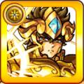 獅子座の黄金聖闘士 アイオリアのアイコン