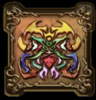 暗黒皇帝ガナサダイの紋章・頭のアイコン