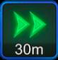 速度アップ(30分)の画像