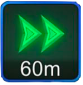 速度アップ(60分)の画像