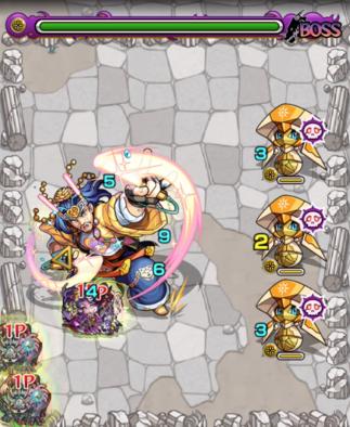紂王のステージ画像5