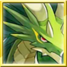 ドラゴンの試練の画像