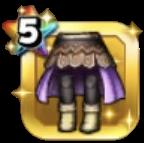 ラヴィエルのスカート
