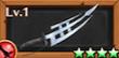クロロのベンズナイフ