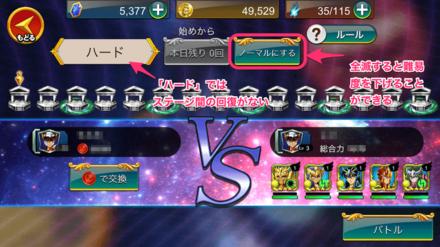 チャレンジの画像