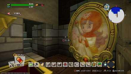 姫の肖像画