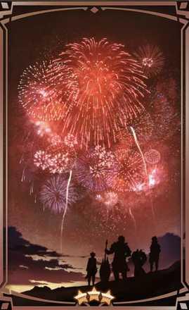 仙花焔の画像
