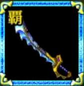 カミムスビ【蛤貝姫】のアイコン