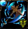 獣斧ラグナロク【水】のアイコン