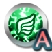 緑の死闘・飛行2