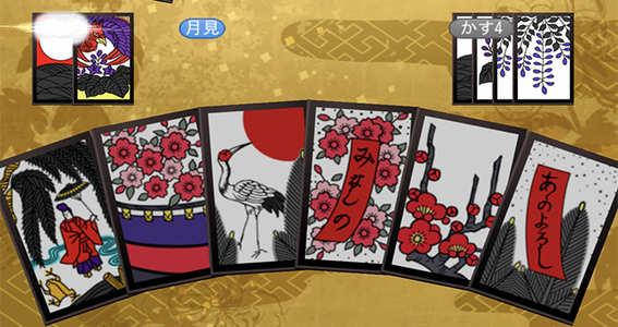 【超厳選】Game8編集部が選ぶ今週のおすすめゲーム3選!『脱出ゲーム-お花見に行かなきゃ!』『花札MIYABI』『お花見の達人』