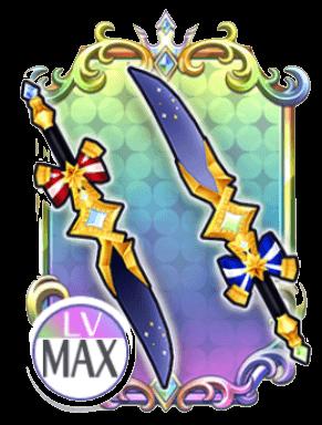 ポルックスドル匕の画像