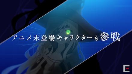 とあるIF アニメ未登場キャラ