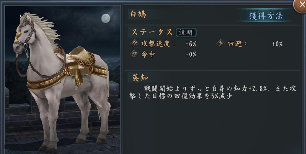 名馬とは?.jpg