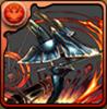 覇殲弓イクセレラカムの評価