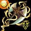 獣斧ラグナロク【光】のアイコン