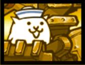 超無敵艦隊シーガレオンの画像
