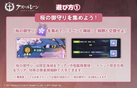 桜のお守り.jpg