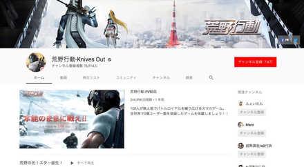 YouTube 画像
