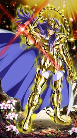 蠍座 ミロ(SSE)