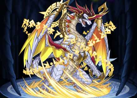 覇王神龍ゼルデウスの画像