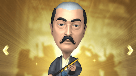 Mr.フィギュア・侍の画像