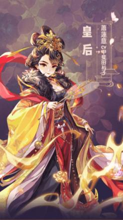 蕭蓮意の画像