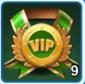 VIP特権の画像