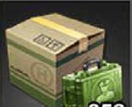 汎用補給箱の画像