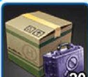 技術補給箱の画像